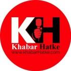 Photo of Khabar Hatke