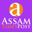 ASSAM TIMES POST
