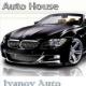 car dealer vratsa's picture