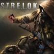 STRELOK43