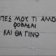 prokopino