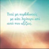 ΚΟΙΝΟΚΤΗΜΟΣΥΝΗ2