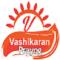 Vashikaran Prayog