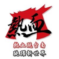 【台南美食】在地八十年必吃古早味好料:台南海安路燒肉飯
