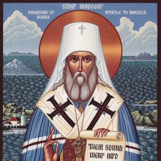 Saint Innocent Orthodox Mission