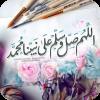 Avatar of ريهام سعد