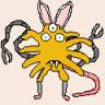 Slug Head