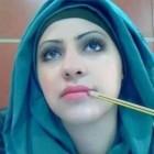 صورة مريم سعيد