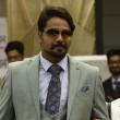 SN Chatterjee
