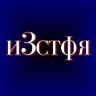 Profile photo of h3ctor