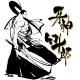 szpunk's avatar