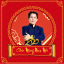 """Phan hữu ngọ 