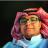 عبدالرحيم محمد