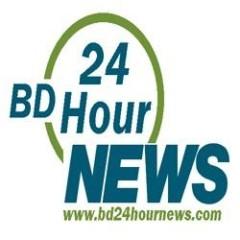 bd 24 hour news