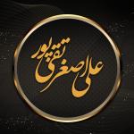 علی اصغر تقی پور