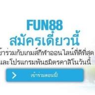 fun888ben49