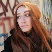 Photo of Giorgia Bonamoneta