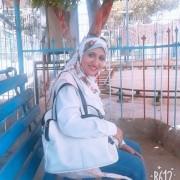 صورة ياسمين خالد