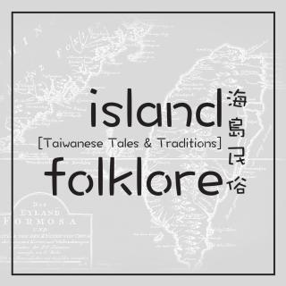 Island Folklore