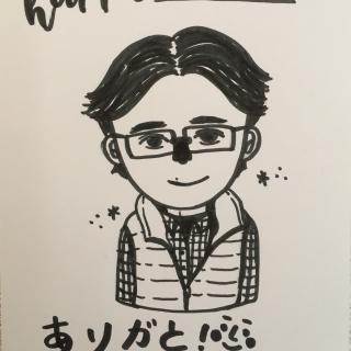 Ken(イシ)