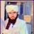 muhammad tayyab siddiqi