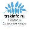 trskinfo