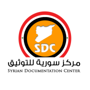 Photo of syriandc