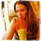 Photo of מיטל אהרונוב-מרקו