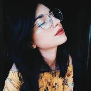 Photo of Noemi Romano