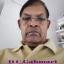 DC Gahmari