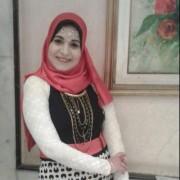 صورة Amira Mamdouh