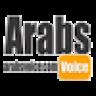 رويترز نقل رئيس الوزراء الاسرائيلي نتنياهو الى المستشفى صوت العرب اونلاين