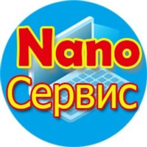 """СЦ """"Nano Сервис"""""""