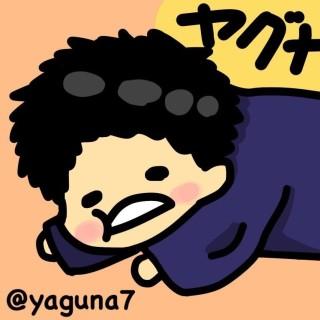 yaguna7