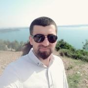 İbrahim Kızılırmak fotoğrafı
