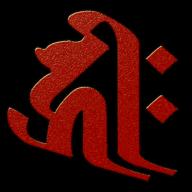 alex1001