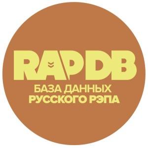 rapdb_ru