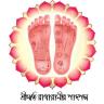 Shadhon Roy