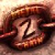 MetalChain2