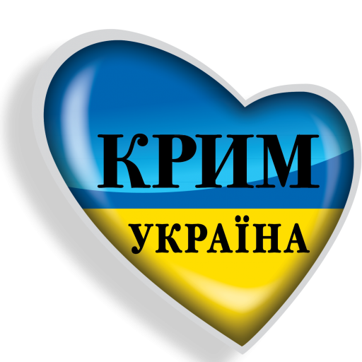 Вразила маленька кількість людей, які пішли і йдуть на вибори в Криму, - Чубаров - Цензор.НЕТ 6507