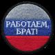 Leonid Yuryev's avatar