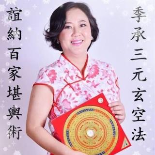 蓁好運~陳季誼