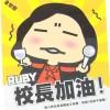 Ruby Wang