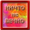 Республика Башкортостан - последнее сообщение от tandrei