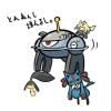 ChessRobot