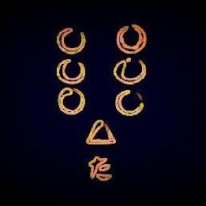 7-Samurai at Discogs