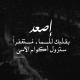 mhmd13688631