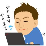 Seiji Su