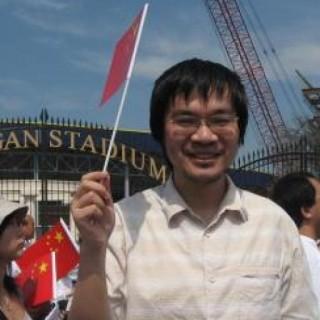 Yin Zhangqi