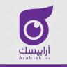285a56a68 فلنتوقف عن الكذب على أنفسنا ونبدأ حق ممارسة الجنس — Arabisk الحياة ...